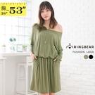 休閒洋裝--知性性感風素色側邊口袋連袖寬領收腰連身裙(黑.綠XL-5L)-A189眼圈熊中大尺碼