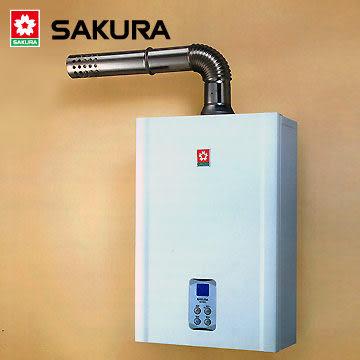【買BETTER】櫻花熱水器/櫻花牌熱水器 SH-1635數位恆溫強排熱水器(16L)★送6期零利率(同DH-1635/1633)