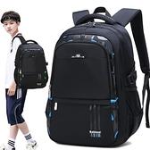 書包男生小學生四5五6六高年級青少年大容量初一男孩初中生雙肩包-Milano米蘭