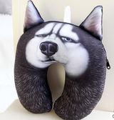 二哈哈士奇U枕u型枕頭頸椎飛機旅行u形護頸枕jinzui夾脖子可愛 至簡元素