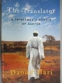 【書寶二手書T9/原文小說_JOF】The Translator_Daoud Hari