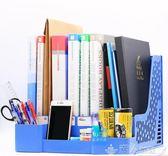 辦公收納架大號文件架四聯資料架帶筆筒文件欄四格收納文件框加厚文件筐LX 【四月特賣】