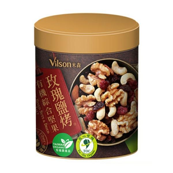 【米森 vilson】玫瑰鹽烤-有機綜合堅果(150g/罐)【新品優惠↘85折】<售價已折>