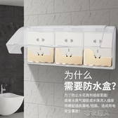 防水盒 可卡三位多連體86型浴室自粘貼式開關插座防水盒 防濺盒 保護面罩 布衣潮人