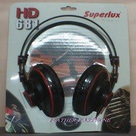 舒伯樂Superlux HD681 (HD-681), 公司貨附保卡保固一年,半開放式監聽耳罩式耳機 全新品