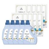 【南紡購物中心】《台塑生醫》BioLead抗敏原濃縮洗衣精超值組 嬰幼兒衣物專用(5瓶+10包)