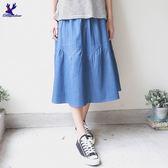 American Bluedeer - 鋸齒剪接裙 春夏新款