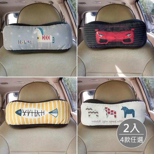 韓國熱銷舒適車用座椅頸枕/腰枕 x2入