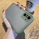 紅米k40手機殼液態硅膠小米紅米k40pro簡約半透明男女款防摔【輕派工作室】