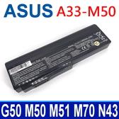 ASUS A33-M50 9芯 原廠電芯 電池 M60J M60Vp M70Sa M70Sr N43 N43D N43E N61JA N61JV N61VG N61VN N61W Pro62 Pro64 Vx5 X55Q