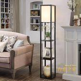 新中式落地燈臥室客廳簡約地燈創意置物遙控可調光宜家立式台燈xw