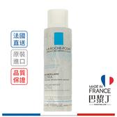La Roche-Posay 理膚寶水 清爽保濕卸妝潔膚水 50ml【巴黎丁】