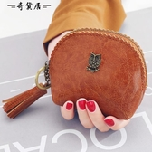 KQueenStar女式小錢包 女2018新款韓版簡約復古零錢包流蘇硬幣包