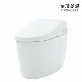 TOTO【CES9788R】單體馬桶 NEOREST 省水省電 抗菌 清潔