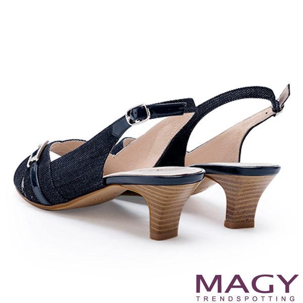 MAGY 優雅名媛 交叉鞋面後空魚口低跟鞋-藍色