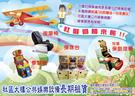 暑假同樂會 社區長期租賃 社區公共設備 社區娛樂中心 拳擊機 按摩椅 彈珠台 兒童保齡球機