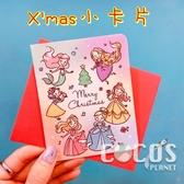 正版 迪士尼 聖誕節卡片小卡片 耶誕卡片 小卡片 附信封 Q版公主系列款 COCOS XX001