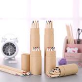 3.4吋12色牛皮紙筒色鉛筆 原木彩色鉛筆 學生獎勵 禮贈品