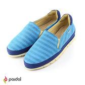 Paidal 繽紛橫條紋休閒鞋-藍