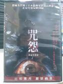 挖寶二手片-I01-046-正版DVD*日片【咒怨:終結的開始】-佐佐木希*小林颯