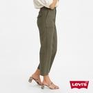 Levis 女款 Ribcage復古超高腰直筒休閒長褲 / 潮流工作寬褲設計 / 橄欖綠 / 及踝款