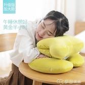 午睡枕辦公室午睡神器午睡枕u形枕趴趴枕趴著睡枕頭學生午休枕脖子 麥吉良品