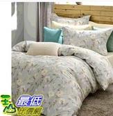 [COSCO代購] W126834 Don Home 雙人300TC純棉被套床包六件組 - 花詩悠然