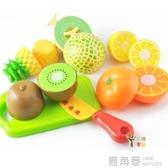 兒童過家家玩具寶寶切水果蔬菜切切樂套裝組合仿真廚房玩具男女孩『快速出貨』