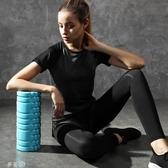 瑜伽柱 專業級空心瑜伽柱泡沫軸 按摩放鬆柱普拉提柱 平衡棒瑜珈柱 夢藝家