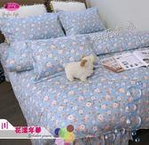 精梳棉/五件套【夏季薄床罩】5*6.2尺/雙人/御芙專櫃『花漾年華』藍☆*╮MIT