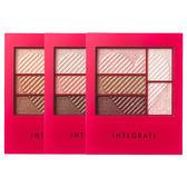 日本 SHISEIDO 資生堂 INTEGRATE 絕色魅影 三度漸層光綻眼影盒 3.3g◆86小舖◆