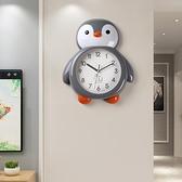 免打孔靜音卡通客廳掛鐘可愛兒童房鐘表臥室家用石英掛表掛牆時鐘7 幸福第一站