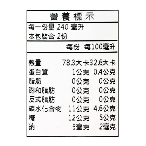 【王家老木】冬瓜銀耳露500mlX12入/箱  ★低溫含運價1650元