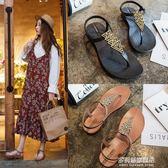 平底涼鞋涼鞋女夏平底軟底新款韓版網紅同款夾腳百搭夾趾羅馬沙灘鞋子多莉絲旗艦店