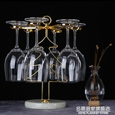 輕奢大理石紅酒杯架掛架家用酒具水晶杯套裝擺件酒柜裝飾品奢華 NMS名購新品