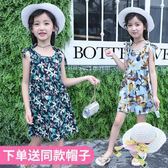 女童夏裝洋裝2018新款小女孩露肩兒童吊帶公主裙中大童背心裙子 快速出貨八八折柜惠