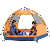 戶外速開帳篷防暴雨全自動3-4人5-8人露營加厚雙層雙門六角蒙古包速開帳篷 aj12681