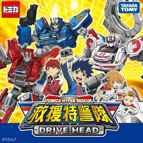 TOMICA Drive Head 救援特警隊 軟膠-白色希望 89686