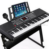 電子琴 多功能電子琴教學61鋼琴鍵成人兒童初學者入門男女孩音樂器玩具88·夏茉生活YTL