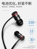 幽炫 運動藍芽耳機5.0雙耳無線掛耳式適用VIVO蘋果  (pink Q時尚女裝)