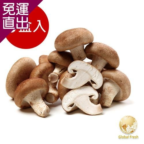 Global Fresh 肉厚鮮嫩埔里鮮香菇-預購 150g/盒,6盒/箱【免運直出】