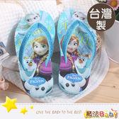 台灣製冰雪奇緣正版女童人字拖鞋 魔法Baby