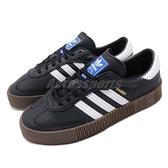 adidas 休閒鞋 Sambarose W 黑 白 焦糖 鬆糕鞋 厚底增高鞋 女鞋【ACS】 B28156