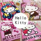 【Hello Kitty】暖暖被(多款可選)