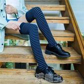 襪子 長筒襪 過膝襪女顯瘦日繫全棉硅膠防滑高筒大腿襪條紋長筒襪子美腿襪 玩趣3C
