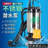 綠一潛水泵220V家用自吸高揚程抽水泵農用排汙泵灌溉污水泵抽水機