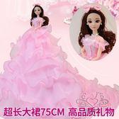 (中秋大放價)巴比娃娃套裝超大拖尾婚紗娃娃新娘女孩公主生日新年禮物玩具洋娃娃