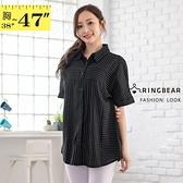 大尺碼襯衫--率性質感修身顯瘦細條紋拼接短袖襯衫(黑L-3L)-H202眼圈熊中大尺碼