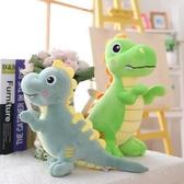 聖誕禮物 公仔 可愛恐龍公仔毛絨玩具男孩子布娃娃男生寶寶睡覺安撫玩偶交換禮物 小天後