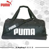 PUMA 旅行袋 黑色 經典素面LOGO 行李袋 運動包 側背包 超大容量 076621 得意時袋